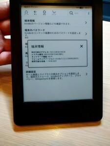 Amazon Kindle Wi-Fiモデル 2016年モデル 電子書籍リーダー