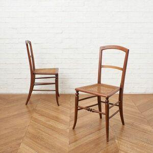 IZ49538F○2脚セット 英国 アンティーク サイドチェア 籐張り マホガニー 木彫刻 木製 椅子 イス ダイニングチェア 飾り椅子 ラタン 西洋