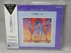貴重 うる星やつら CD Jam Trip 1800 飯吉馨 猪俣猛 帯付き