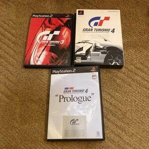 プレステ2 PS2 ソフトまとめ売り