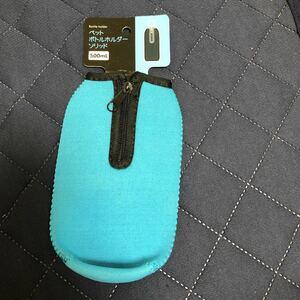 ペットボトルホルダー 500ml カバーソリッド ブルー