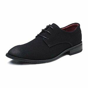 ブラック 25.0 cm [HTAO] メンズ ビジネスシューズ 紳士靴 フォーマルシューズ 大きいサイズ レースアップ シンプ