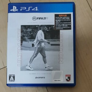 【PS4】 FIFA 21 [ULTIMATE EDITION]