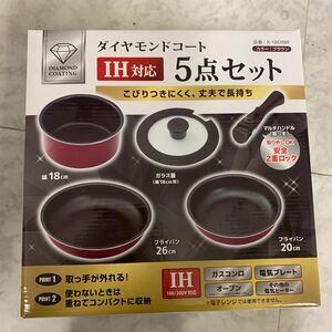 新品 IH対応 ダイヤモンドコート 取っ手が取れる フライパン 鍋 5点セット