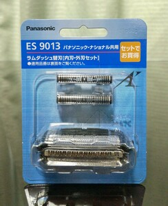 ES 9013 パナソニック メンズシェーバー用替刃(内刃、外刃のセット)