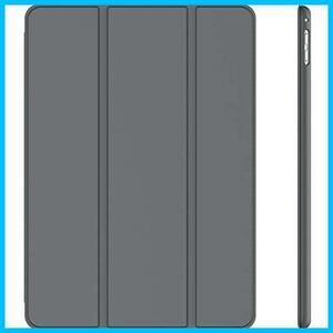 ★カラー:ダークグレー★ JEDirect iPad Pro 9.7 ケース レザー 三つ折スタンド オートスリープ機能 スマートカバー (ダークグレー)