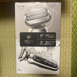 【新品未開封品】ブラウン メンズシェーバー シリーズ7 70-S7001cc