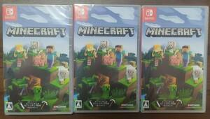 Minecraft マインクラフト ニンテンドースイッチ 3個セット