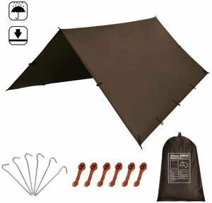 防水タープ キャンプ タープテント UVカット 3m × 3m
