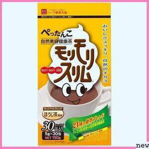 新品★pmnaf ハーブ健康本舗/モリモリスリム/ /30包/ / /ほうじ茶風味/ 61