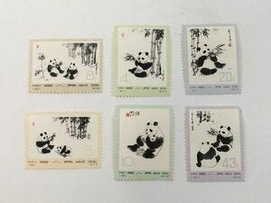 Y200M19A025 【未使用】中国切手 オオパンダ 6種完 1973年 中国人民郵政 熊猫