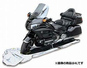 新品シルバー 大久保製作所 バイク用フルカバー 2L FC-2L 30000 シルバーS7WM