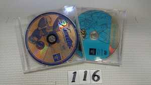 SONY PS 2 プレイステーション PlayStation プレステ 2 ゲーム ソフト CAPCOM カプコン ロックマン X6 X7 ROM のみ 中古 純正