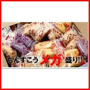 2H 新品 ちんすこうメガ盛り 6種類(60袋) 沖縄県産 未使用 新品