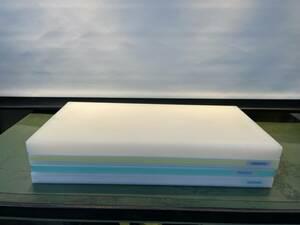 まな板 ポリエチレン 4カラー 4枚 セット 中古  神奈川県厚木市保管 Y21.J-10