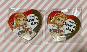 鬼滅の刃 鬼滅祭 キメツ学園 バレンタイン編 煉獄杏寿郎 ハート型缶バッジ 2個セット キメ学 煉獄先生
