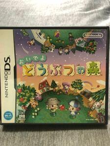 おいでよどうぶつの森 DS nintendow ゲームソフト DSソフト ニンテンドーDS