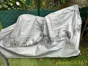 P1762: 防水 バイク自転車カバー 屋外 uv ガーディアン mtbバイク用 自転車防止雨バイクカバー 自転車アクセサリー