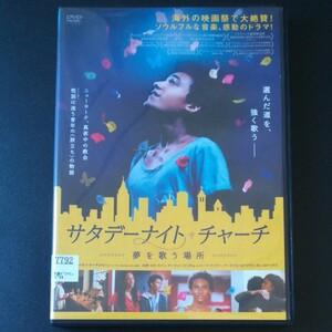 DVD レンタル落ち サタデーナイトチャーチ