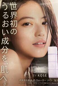 【新品/非売品】今田美桜ポスターB2