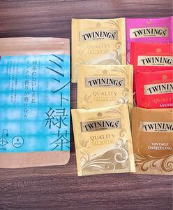 トワイニング アールグレイ ティーバッグ ミント緑茶