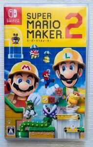 スーパーマリオメーカー 2 ニンテンドースイッチ Nintendo Switch