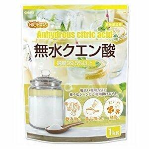 クエン酸(無水)食品添加物グレード 120g