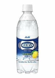 新品500ml×24本 ウィルキンソン タンサン レモン 炭酸水 アサヒ飲料 500ml×24本4G0A