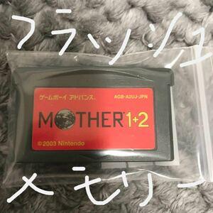 Mother マザー 1 2 フラッシュメモリー