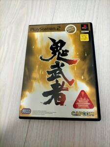 【PS2】 鬼武者 [MEGA HITS!]