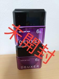 デューサー アクアジェルワックス 6G ×2個