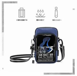 ウエストバッグボディバッグ ショルダーバッグ 斜め掛けバッグおしゃれ軽量防水大容量ワンショルダー