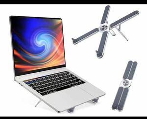 ノートパソコン スタンド PCスタンド 折りたたみ式 タブレット ラップトップスタンド 安定性が高い 人間工学設計 7インチ 15.6インチ