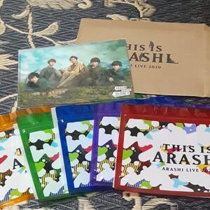 嵐 ARASHI EXHIBITION JOURNEY クリアファイル THIS IS ARASHI ZIPバッグ ジップバッグ