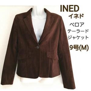 イネド 秋冬 ダークブラウン ベロア テーラードジャケット 9号(Mサイズ) スーツ