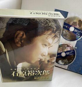 DVD DVD-BOX 石原裕次郎