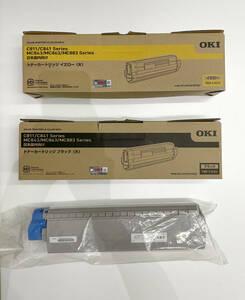 【おまけ付き】OKI純正大容量トナーカートリッジ(C811/C841シリーズ) TNR-C3LK2 TNR-C3LY2 セット