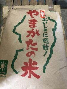 本州送料一律1000円 令和2年産 山形県産 ひとめぼれ 白米 24キロ