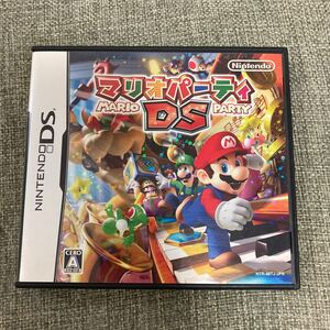 【DS】 マリオパーティDS