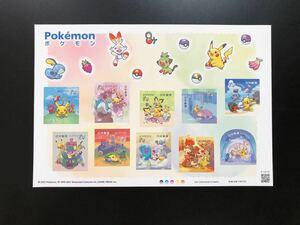 シールタイプ 切手シート 【おまとめ170円引き】