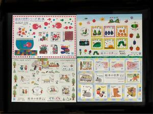 絵本の世界シリーズ 第1・2・3・4集 切手シートセット【おまとめ170円引き】