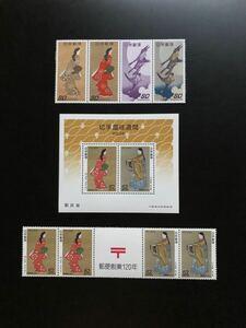 《希少 見返り美人 3点セット》1991年発行 切手趣味週間 小型切手シート 郵便切手の歩みシリーズ 見返り美人 序の舞 月に雁