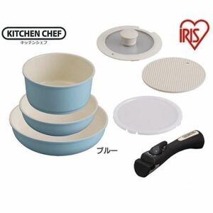 未使用 アイリスオーヤマ キッチンシェフ セラミック カラーパン 6点セット+シリコンなべ敷き付 ブルー