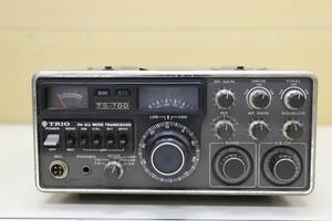 TRIO トリオ TS-700 (D2364)