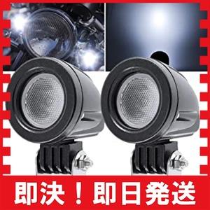 10W(広角) X-STYLE LED作業灯 ワークライト バイクフォグランプ 最新版 CREE製 10W 作業灯 12V/24