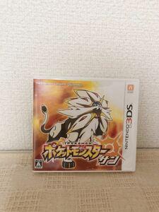 ポケットモンスターサン 3DS 3DSソフト 任天堂 ポケモン ポケモンサン