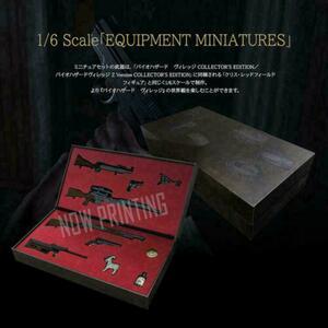 1/6ミニチュア「Equipment Miniatures」単品 BIOHAZARD VILLAGE バイオハザード ヴィレッジ /// グッズセット