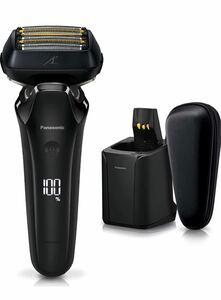 【新品未使用】Panasonicラムダッシュ6枚刃ドライ専用自動洗浄充電器付き メンズシェーバー Panasonic ラムダッシュ