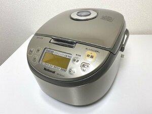 送料無料 ■ ナショナル 旨火ダイヤモンド釜 IHジャー炊飯器 SR-HG101 1.0L 5.5合