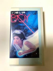 【中古品:良い】菊池桃子 テラ戦士ΨBOY VHS
